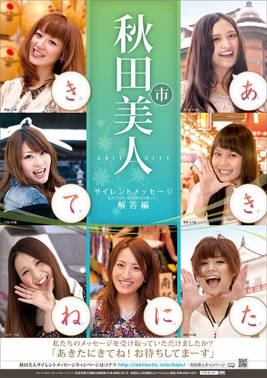 2012年(平成24年)