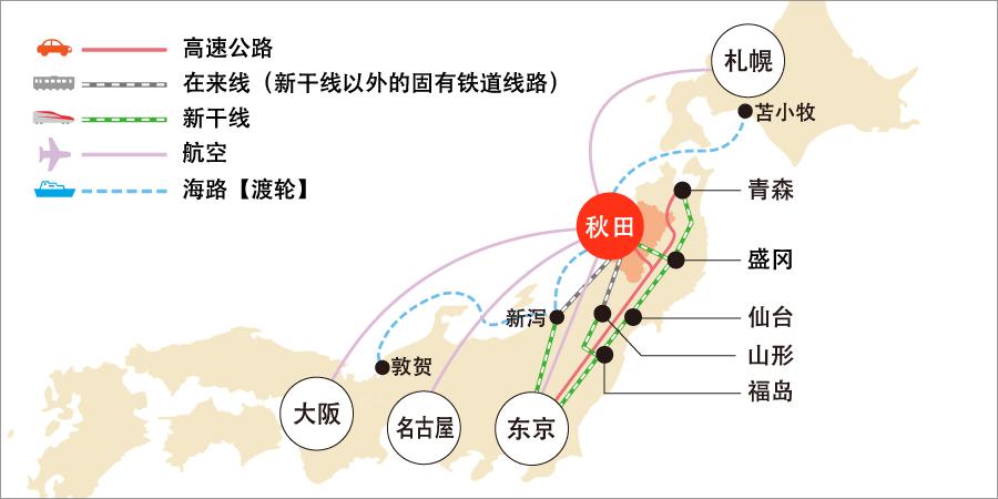 access_map_hantai