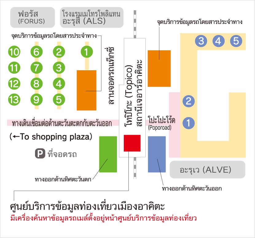 1_thai