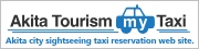 Akita city sightseeing taxi reservation web site.